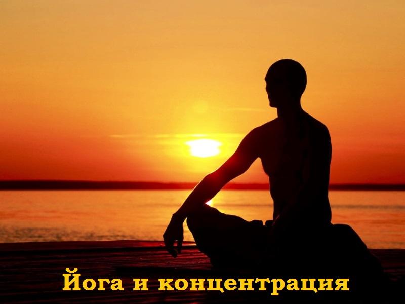 Студия хатха йоги в Зябликово у метро Шипиловская