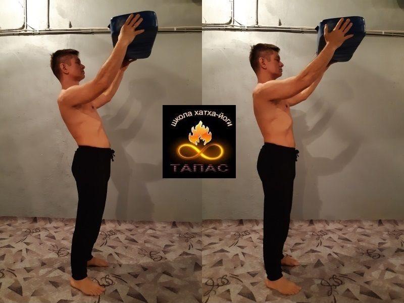 йога в Зябликово около метро Шипиловская, Красногвардейская, Борисово, Марьино, йога в Москва-Сити, йога на Международной,