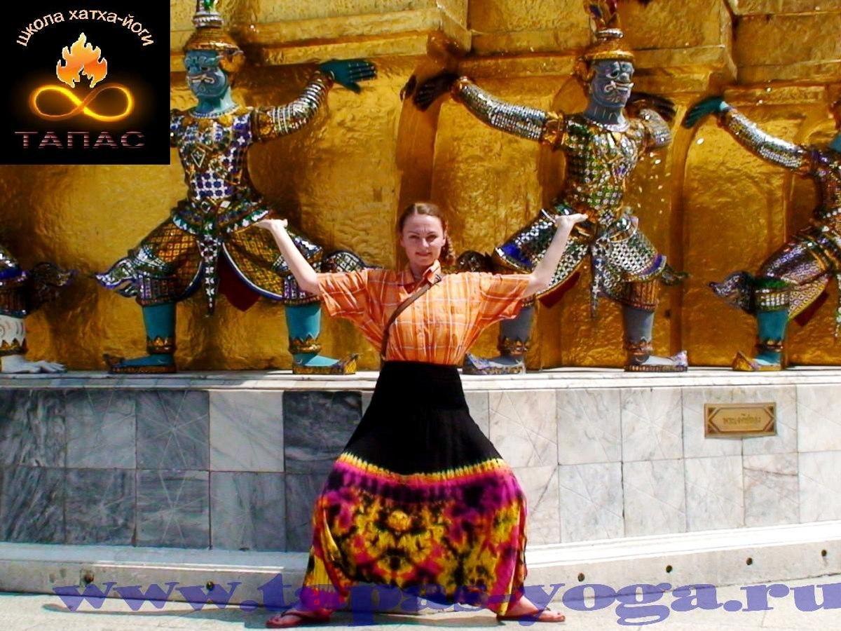 йога Зябликово, Шипиловская, йога в Москва-Сити, йога на Международной