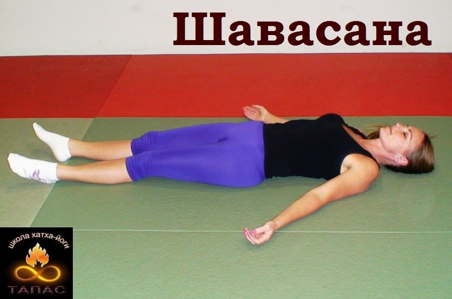 йога Зябликово, метро Шипиловская, Красногвардейская, Борисово, Марьино, йога в Москва-Сити, на Международной