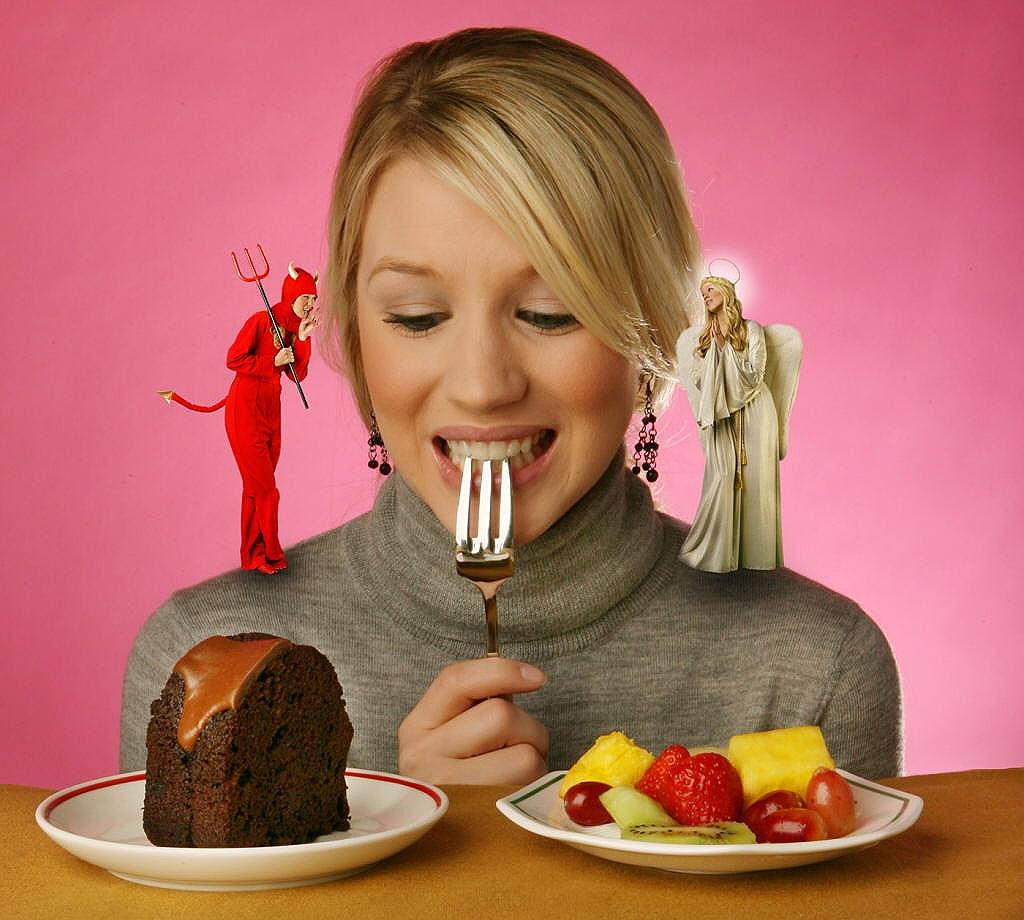 Пищеварение